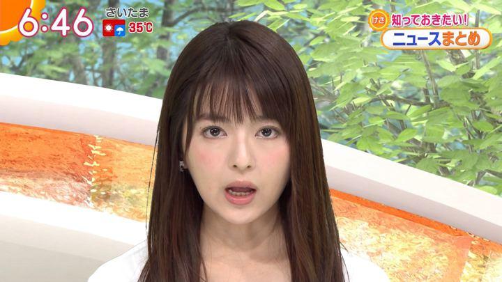 2018年07月11日福田成美の画像21枚目