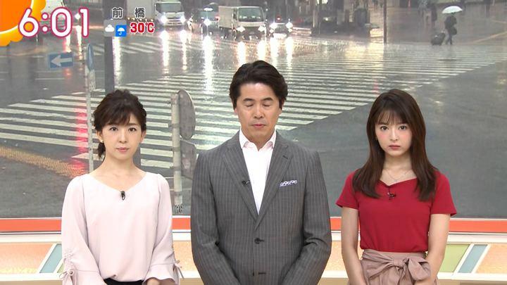 2018年07月12日福田成美の画像02枚目