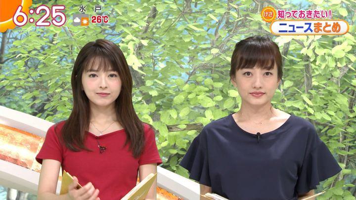 2018年07月12日福田成美の画像03枚目