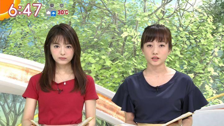 2018年07月12日福田成美の画像10枚目