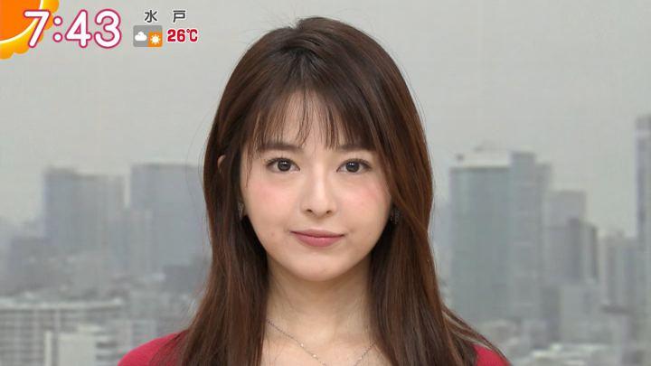 2018年07月12日福田成美の画像11枚目