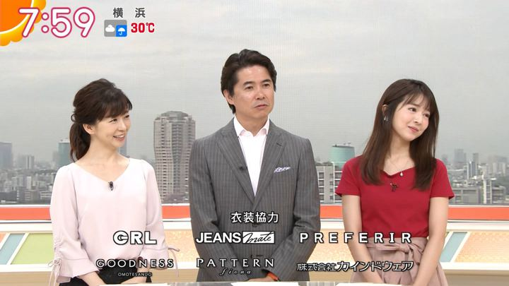 2018年07月12日福田成美の画像14枚目