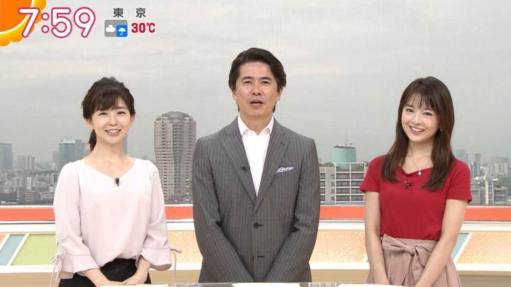 2018年07月12日福田成美の画像15枚目