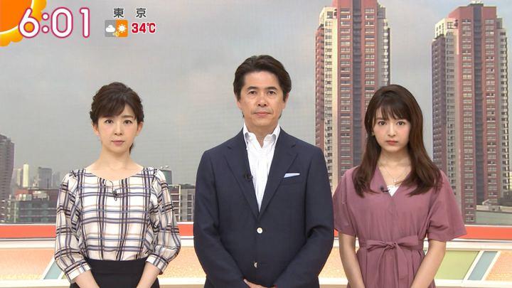 2018年07月13日福田成美の画像08枚目