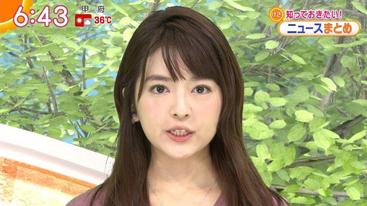 2018年07月13日福田成美の画像14枚目