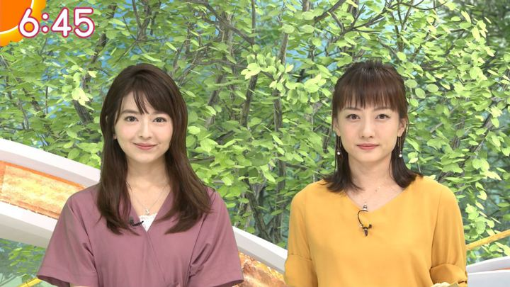 2018年07月13日福田成美の画像15枚目