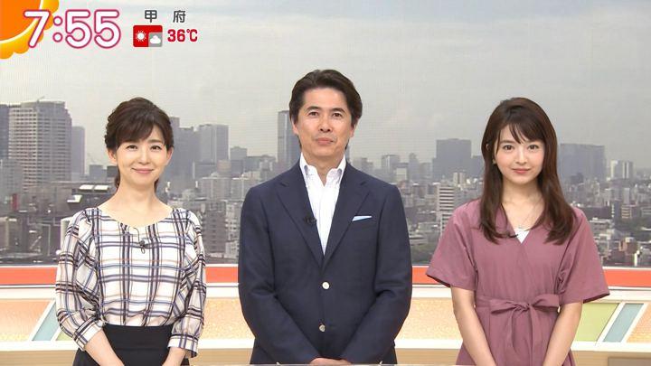 2018年07月13日福田成美の画像23枚目