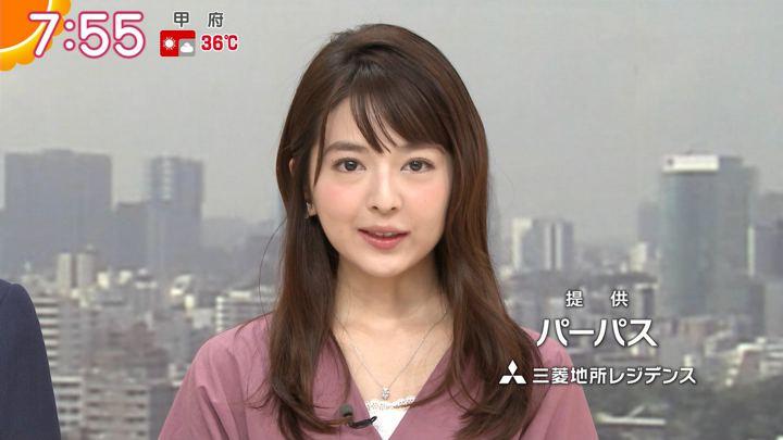2018年07月13日福田成美の画像25枚目