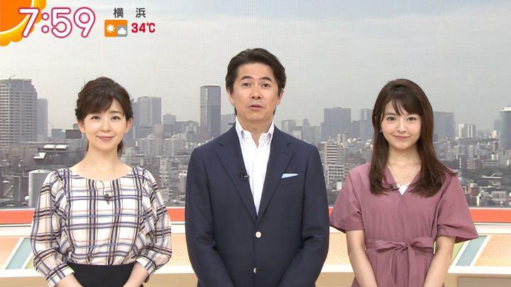 2018年07月13日福田成美の画像26枚目