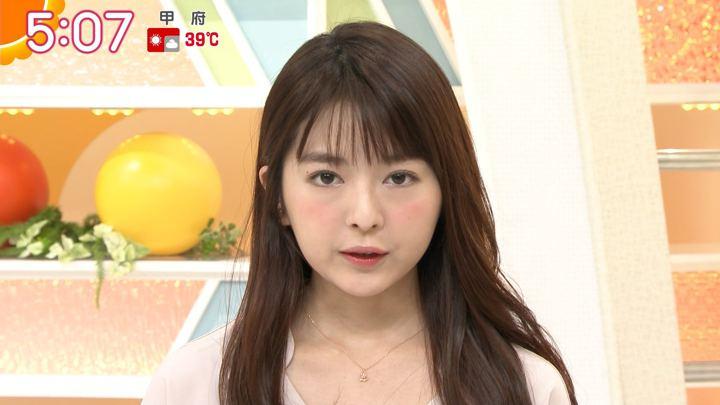 2018年07月16日福田成美の画像04枚目