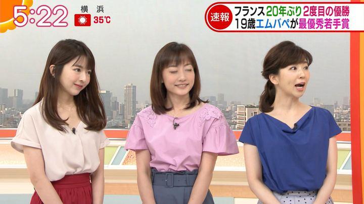 2018年07月16日福田成美の画像05枚目