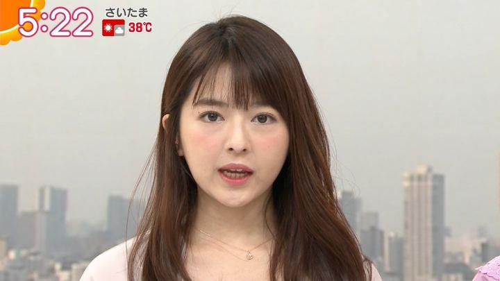 2018年07月16日福田成美の画像06枚目