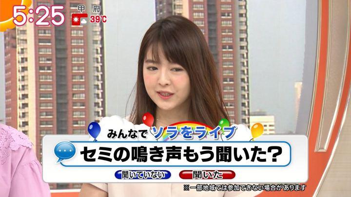 2018年07月16日福田成美の画像09枚目