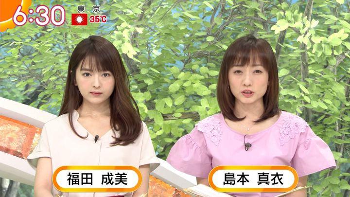 2018年07月16日福田成美の画像17枚目