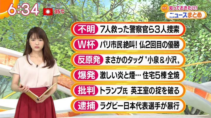 2018年07月16日福田成美の画像18枚目