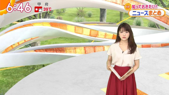 2018年07月16日福田成美の画像19枚目