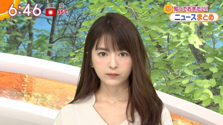 2018年07月16日福田成美の画像20枚目