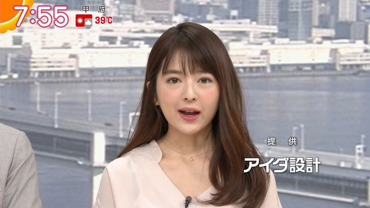 2018年07月16日福田成美の画像23枚目