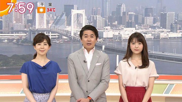 2018年07月16日福田成美の画像24枚目