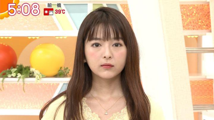2018年07月17日福田成美の画像02枚目