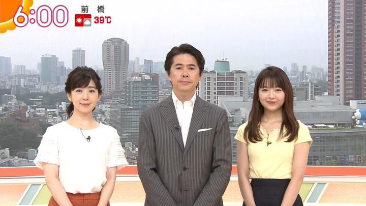 2018年07月17日福田成美の画像14枚目