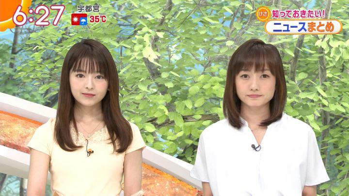 2018年07月17日福田成美の画像15枚目