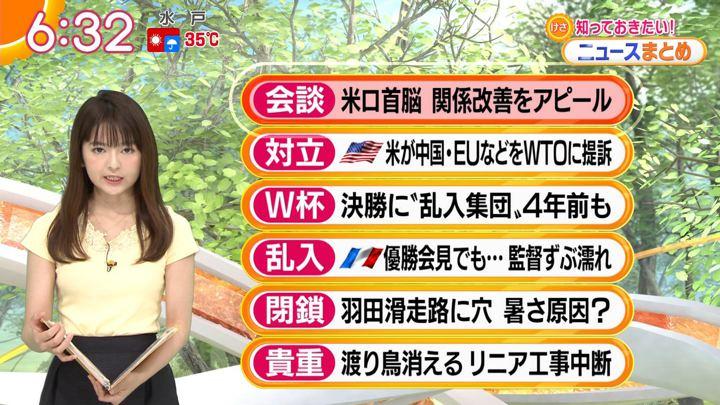 2018年07月17日福田成美の画像17枚目