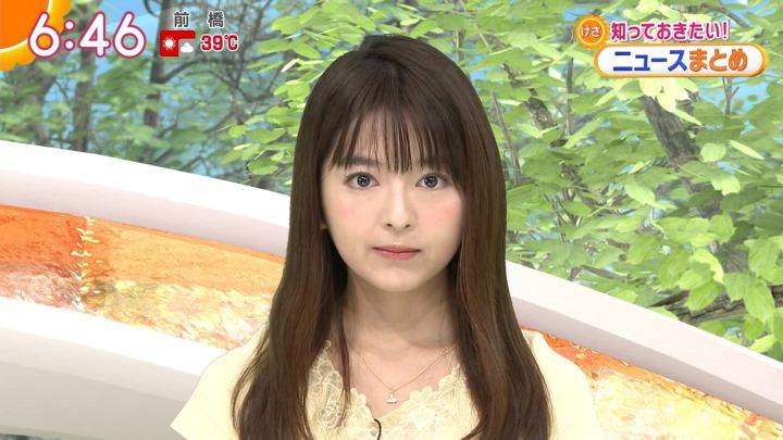 2018年07月17日福田成美の画像19枚目