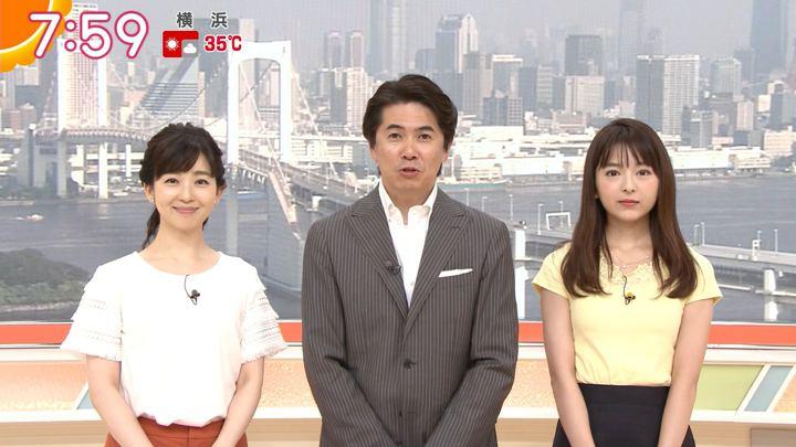 2018年07月17日福田成美の画像22枚目
