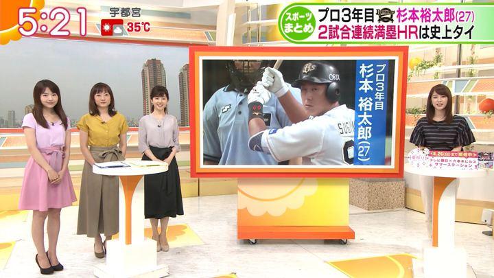2018年07月18日福田成美の画像03枚目