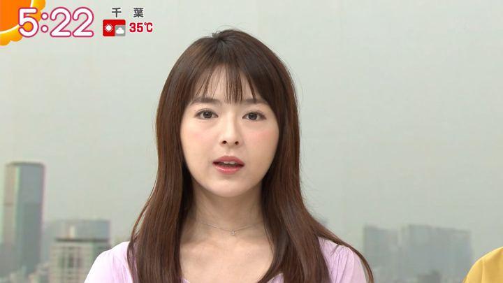 2018年07月18日福田成美の画像04枚目