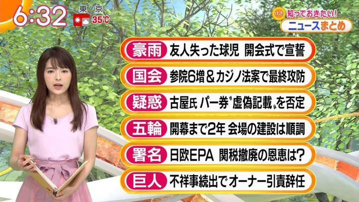 2018年07月18日福田成美の画像12枚目
