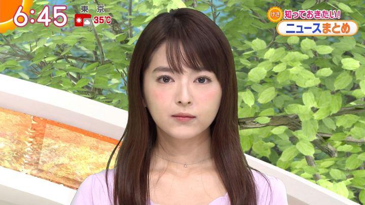 2018年07月18日福田成美の画像13枚目