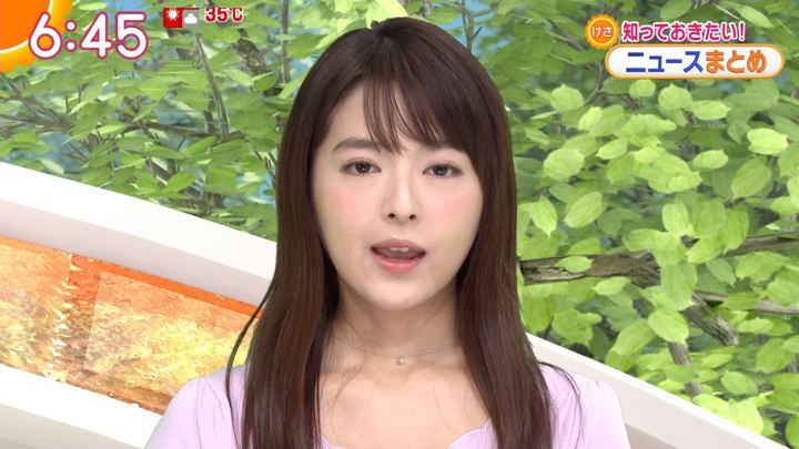 2018年07月18日福田成美の画像14枚目