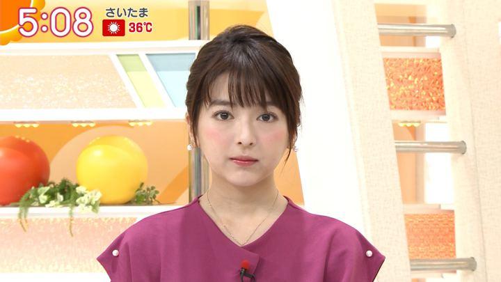 2018年07月20日福田成美の画像03枚目