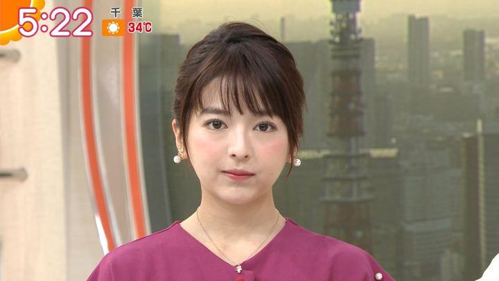 2018年07月20日福田成美の画像06枚目