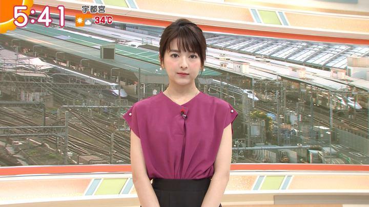 2018年07月20日福田成美の画像08枚目