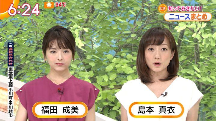 2018年07月20日福田成美の画像11枚目