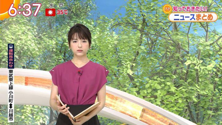 2018年07月20日福田成美の画像13枚目