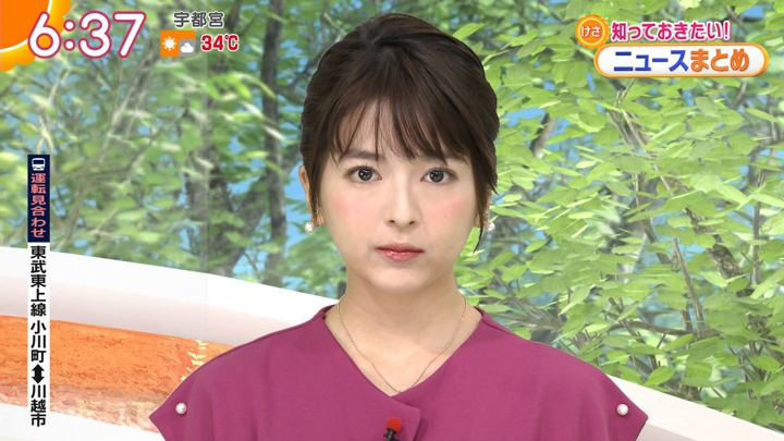 2018年07月20日福田成美の画像14枚目