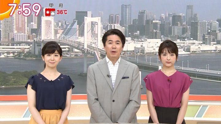 2018年07月20日福田成美の画像21枚目