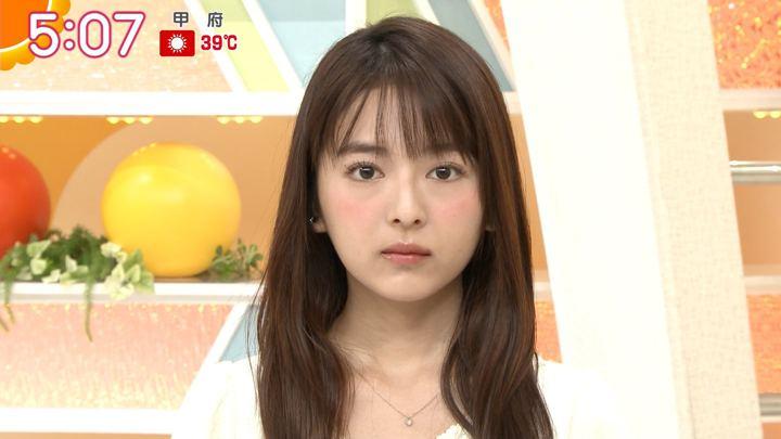 2018年07月23日福田成美の画像02枚目