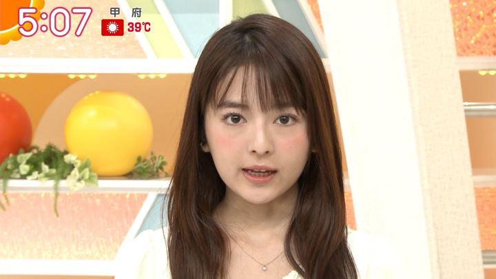 2018年07月23日福田成美の画像03枚目