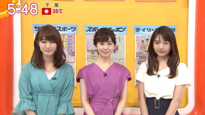 2018年07月23日福田成美の画像08枚目
