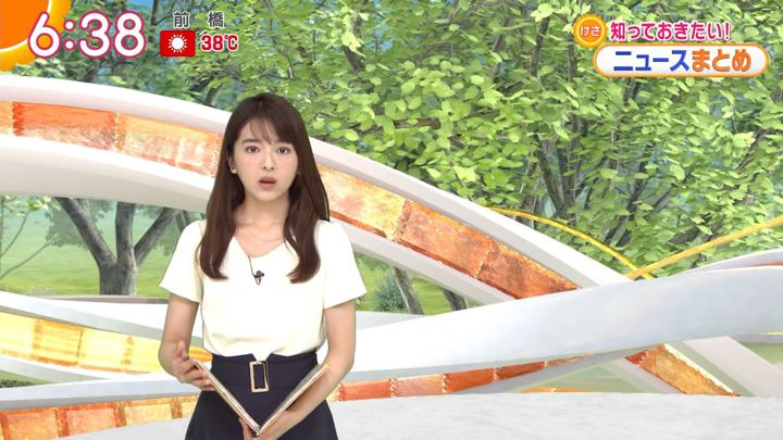 2018年07月23日福田成美の画像10枚目