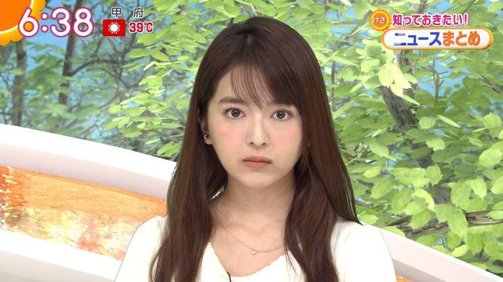 2018年07月23日福田成美の画像11枚目