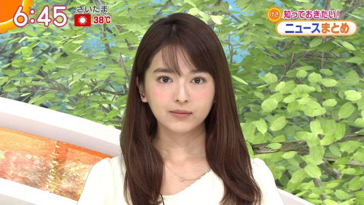 2018年07月23日福田成美の画像13枚目