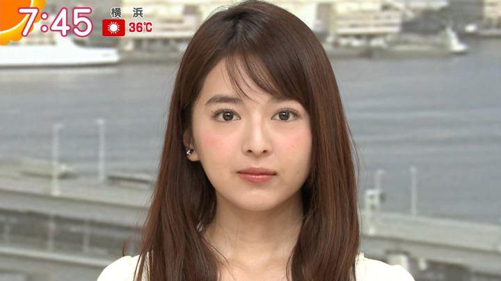 2018年07月23日福田成美の画像14枚目
