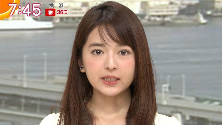 2018年07月23日福田成美の画像15枚目