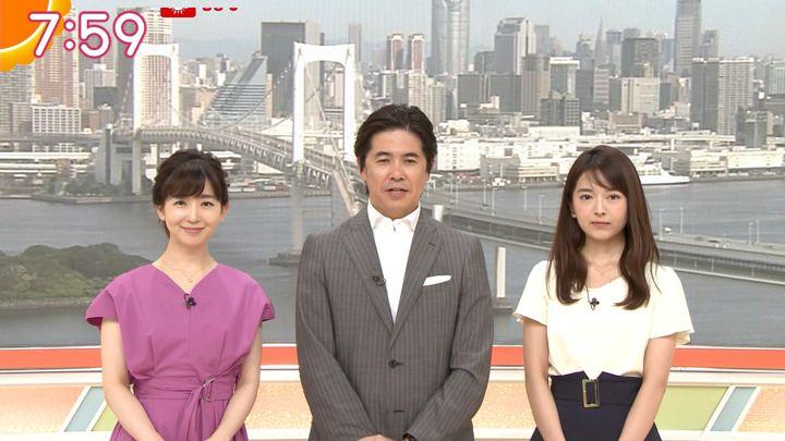 2018年07月23日福田成美の画像17枚目
